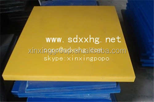 uhmwpe plastic dump truck liners/hdpe liner sheet/anti-static UHMWPE Sheeting