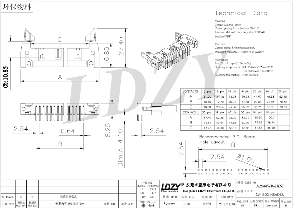 ul 2 54mm molex 10 20 30 40 50 60 64 pin female housing