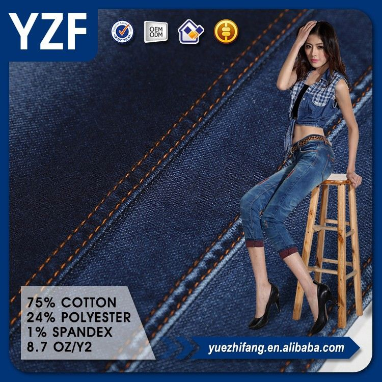 2017 cotton solid color denim fabric for clothing