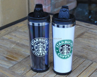 2017 450ml new fashion powder coated plastic coffee cups mugs with lid