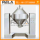 High Efficient double cone blender with factory price