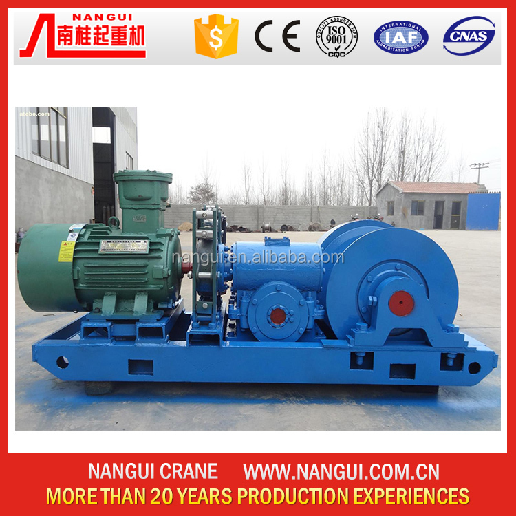 China supply electric winch wire rope hoist for overhead crane