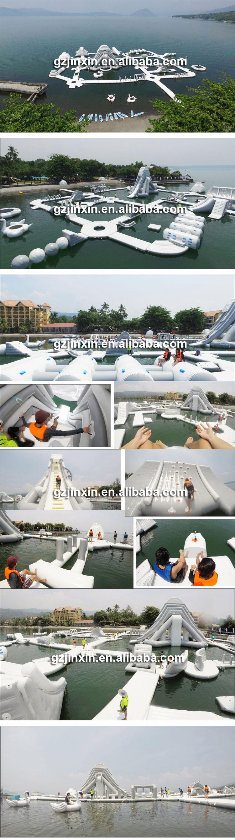巨大なビーチ海湖水公園インフレータブル浮動アクア公園ゲーム障害物コース機器子供のと大人
