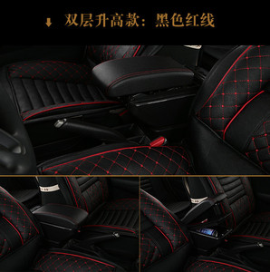 Car Arm Rest, Car Arm Rest Suppliers and Manufacturers at