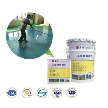 Epoxy Resin Garage Scratch Resistant Floor Coating Dust