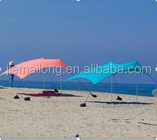 Tent Umbrella Camp Portable Beach Sun Protect Shelter Shade Canopy Outdoor