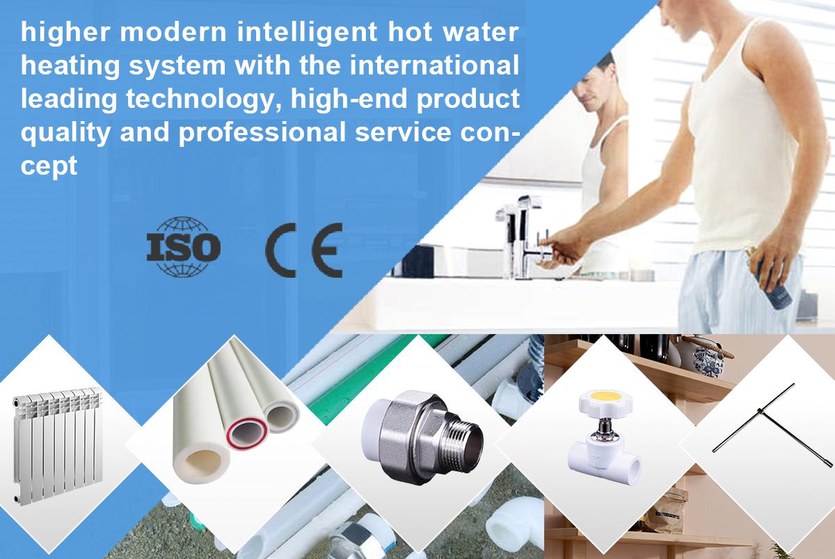 Xinjiang Tianrun Construction Materials Corporation Ltd. - Heating ...