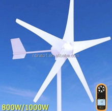 AC 24V/48V 5 or 3 Blade 900mm Low Wind Speed Windmill , with wind charge controller 800W/1000W Wind Turbine Generator