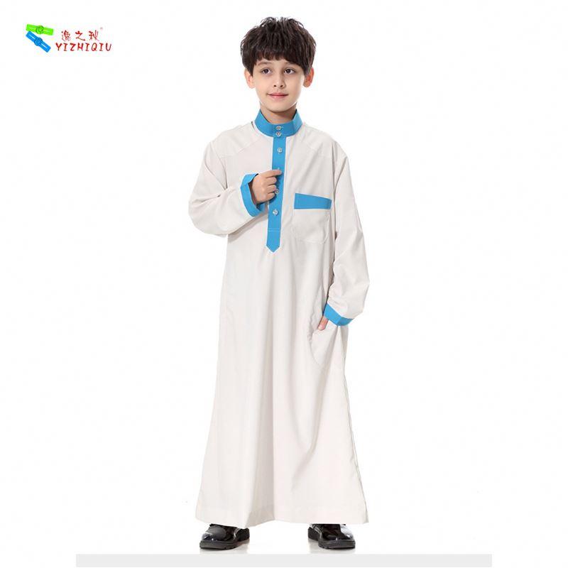 YIZHIQIU Robe Youth Costumes National Costumes Child Muslim Men Clothing