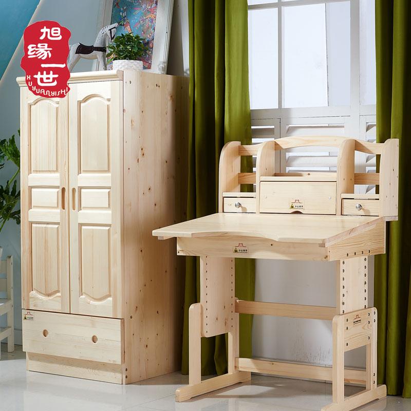 Modern Design Kids Bedroom Furniture Wardrobe And Study Table