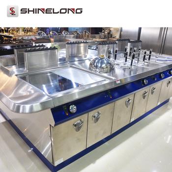 Industrial Catering Integral Solution 5 Star Hotel Restaurant ...