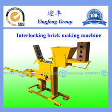 YF1-40 Latest technology high pressure multifunctional manual compressed earth block machine