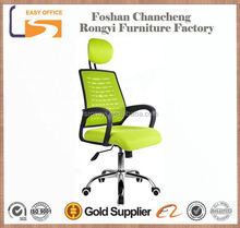 Lattest design popular luxury office chairs for sleeping