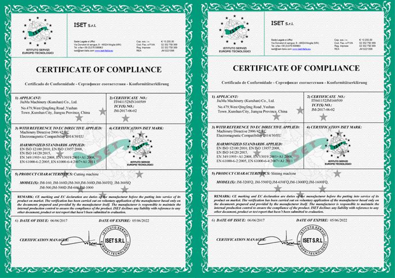 certificate of CE.jpg