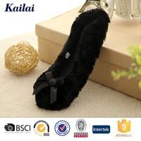 black plush soft split sole leather ballet latin dance shoes