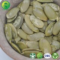 Tamarind Seeds For Sale Chinese Pumpkin Pumpkin Seeds - Buy ...