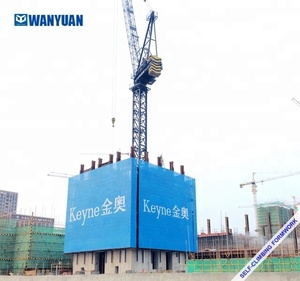 Intelligent Advanced Efficient Automatic Climbing Formwork