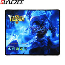 Razer Mouse Pad Gaming Mouse Mat LOL League of Legends Style 250 300 3mm Size for LOL DOTA Game Players Laptop Tablet PC