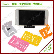 Colorful silicone mobile phone holder,plastic cell phone sticker holder