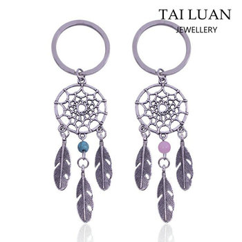 Fashion Metal Dreamcatcher Keychains Wholesale Birthday Wishes Key Rings