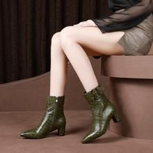 24471544aaa2c0 Zorssar 2019 frauen stiefeletten kuh leder reißverschlüsse grün farbe  winter warme pelz stiefel high heels frauen stiefel größe .