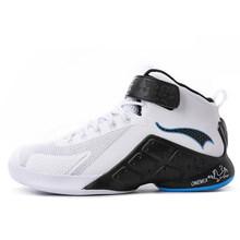 Мужские баскетбольные кроссовки ONEMIX, противоскользящие спортивные кроссовки с высоким берцем на резиновой подошве, 2017(Китай)