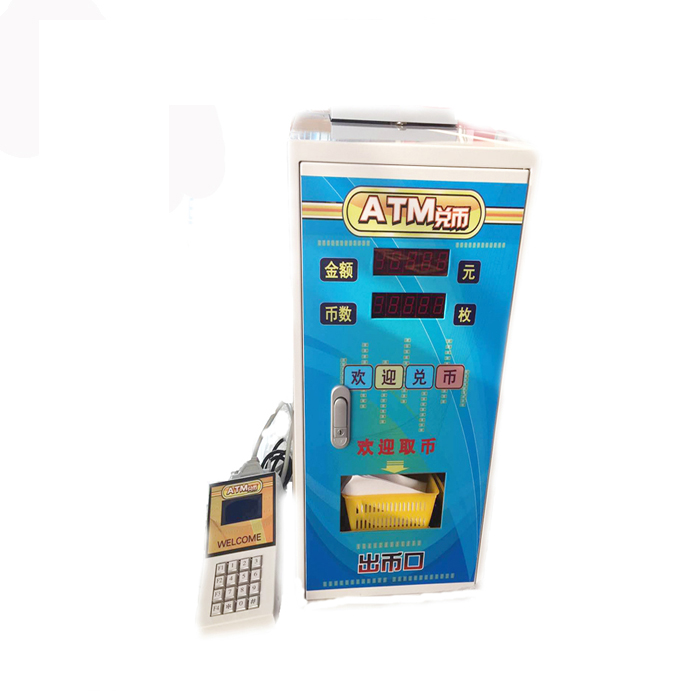 coinoperated token vending machine/coin changer machine/Coin Exchange  Machines