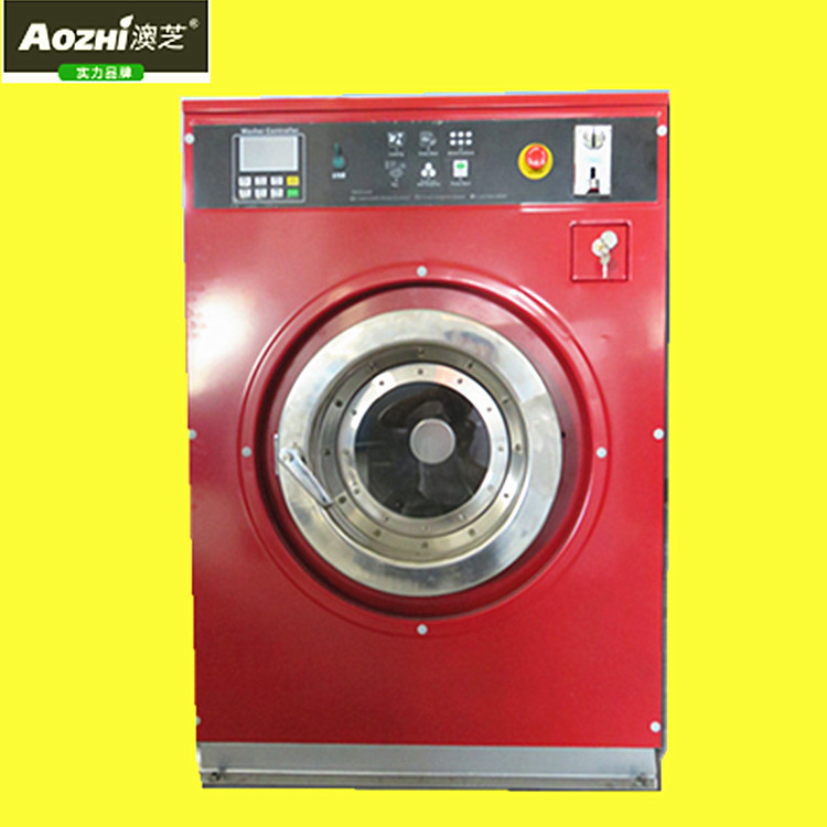 Aozhi XGQ high spin 15kg commercial washing machines 20kg coin washer