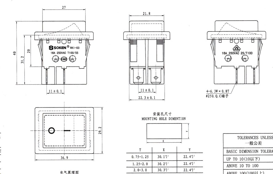 HTB1CzsKLFXXXXcxXVXXq6xXFXXXT servalite toggle switch l50ku wiring diagram servalite wiring  at bayanpartner.co