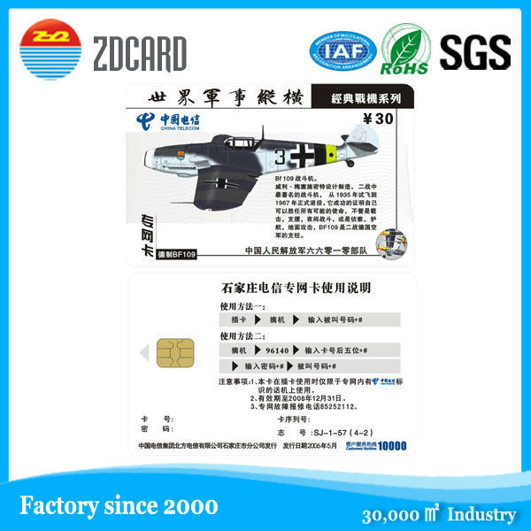 13.56mhz printed cards smart cards prox