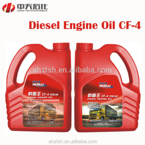 High performance CD/CF Grade 15W/40 20W/50 Diesel Engine Oil Motor Oil Lubricants Factory