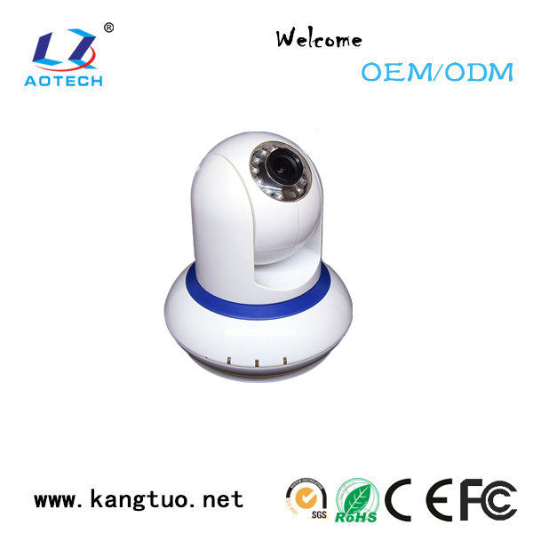 high definition 1080p ip camera support web wifi