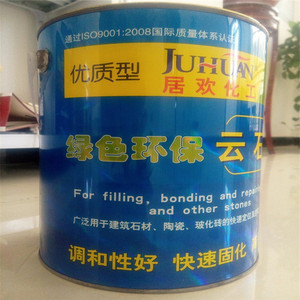 fixing and filling dry use marble glue stone glue and granite mastic quick  cure beige color