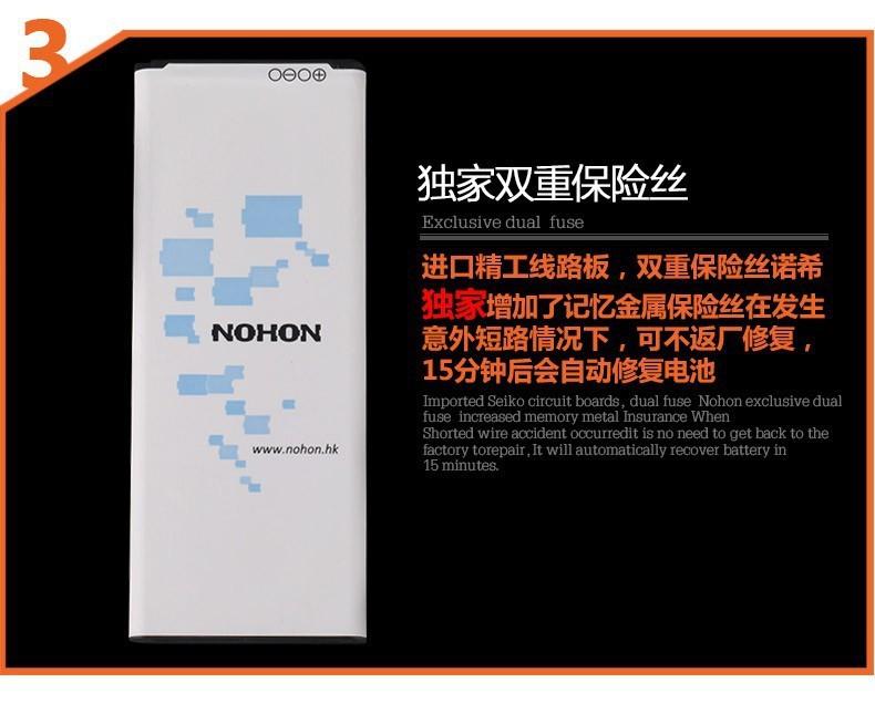 NOHON Original battery for Samsung Galaxy Note 4 Single Card Version N910F  N910H N910S Battery N910U N910L 3220mAh EB-BN910BBK