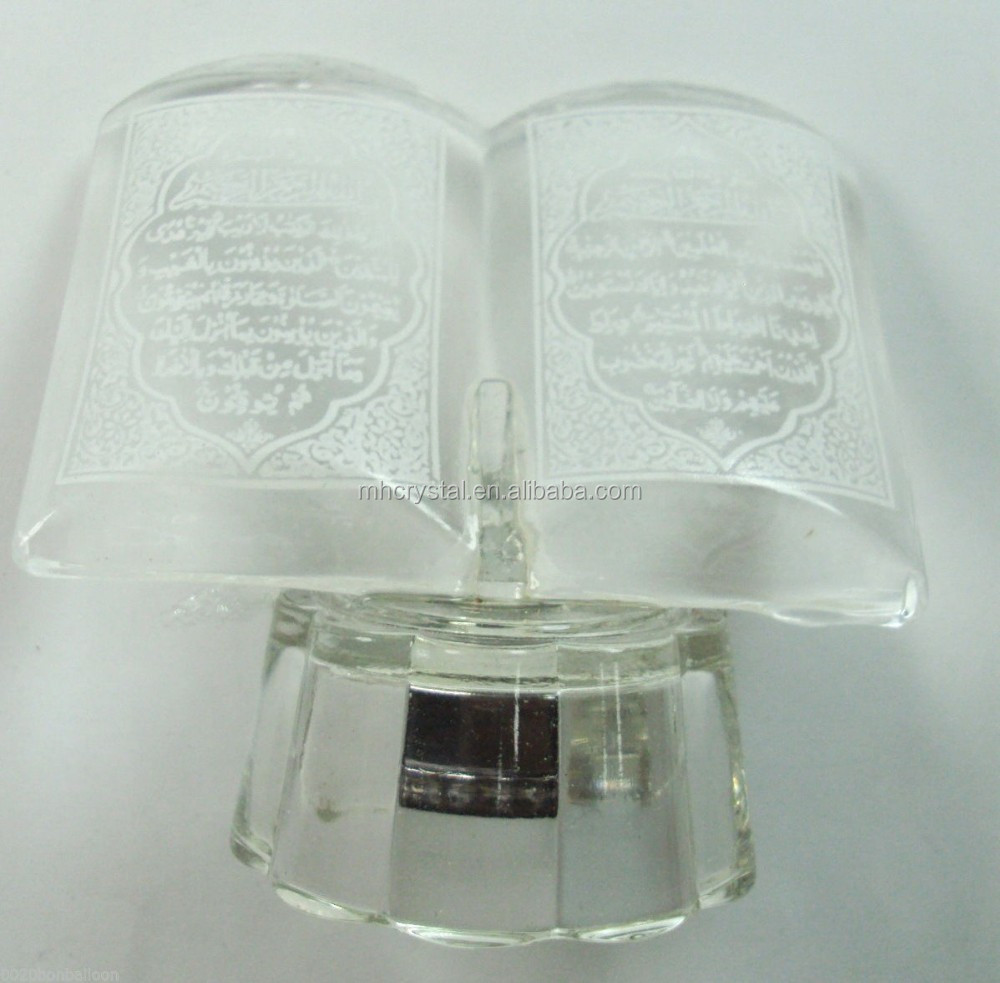 Islamic Glass Quran, Islamic Glass Quran Suppliers and Manufacturers ...