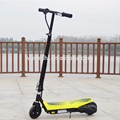 Factory wholesale electrical scooter electronic scooter with CE certificate