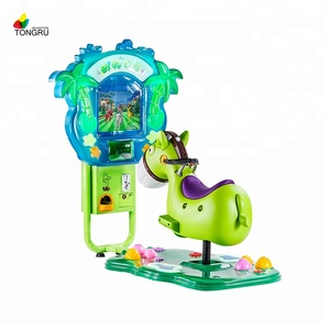 donkey,coin operated rides kiddie ride game machine, Kiddie ride with capsule toy for prize