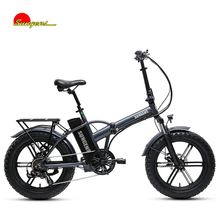<span class=keywords><strong>Ban</strong></span> <span class=keywords><strong>Ban</strong></span> <span class=keywords><strong>Ban</strong></span> 20 Inch Folding Electric Bike