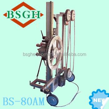 Universal Concrete Cutting Machine Bsgh Hydraulic Diamond Wire Saw ...