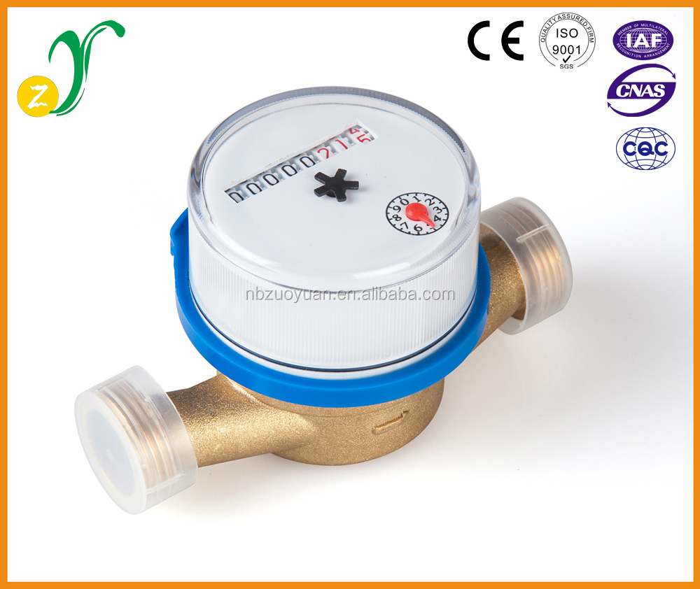LXSG brass mechanical single jet block a water meter