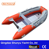 2017 Wholesale Cheap 3 Persons Inflatable Rowing Boat