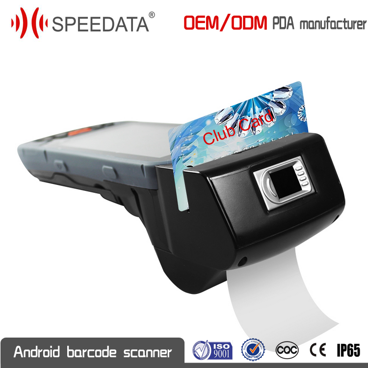 3g Wifi Gprs Symbol N410 Android 2d Handheld Laser Wireless Barcode