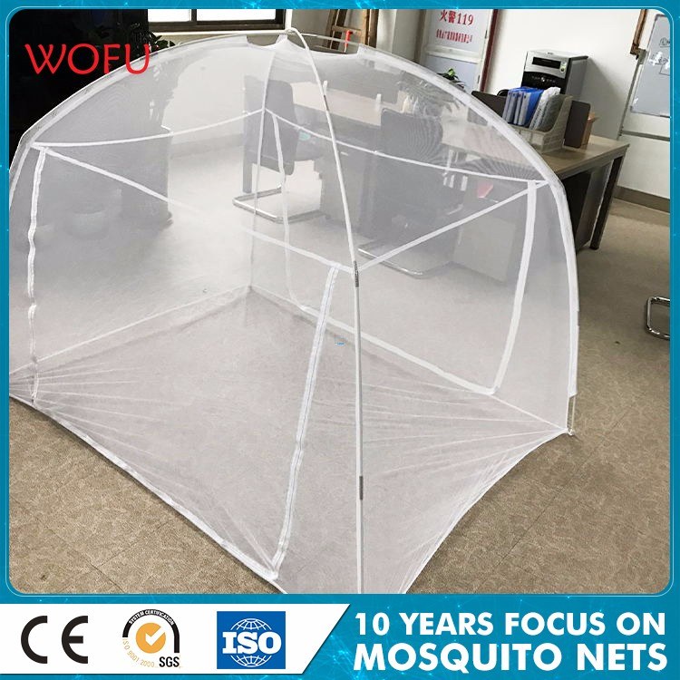 China Fold Zipper 2 Doors Happy Mosquito Net For Baby