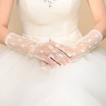 C72074A Wholesale Opera Length Tulle Wedding Gloves