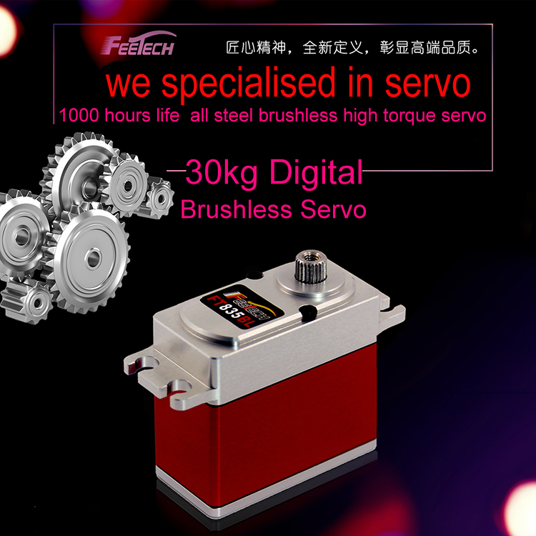 35kg Digital Servo Heavy Duty compatible FUTABA&SAVOX