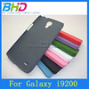 Colorful Cute personalized cell phone case for Samsung 9200