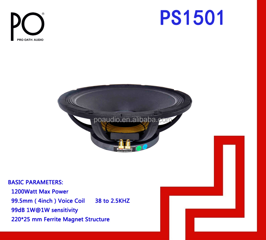 PS1501 po audio 1200w 4 inch voice coil 15 woofer driver