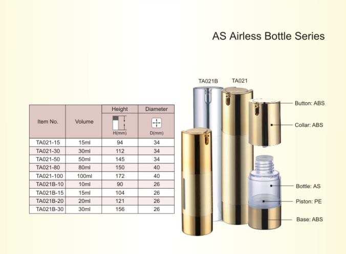 SRS New product 30g 50g metalized process luxury cosmetic airless pump bottle