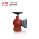 SNZW65 Professional Firefighting Equipment Indoor Fire Hydrant Manufacturer