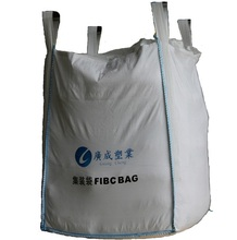GC 20 years factory making construction bulk bag jumbo Big Bag 1100kg from gc01